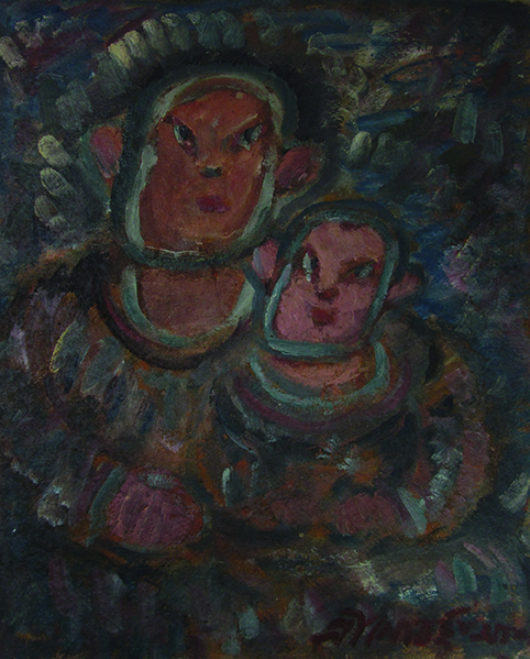 """Boggy Land"" by Gobardhan Ash"